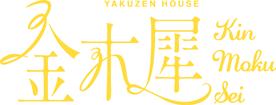 kinmokusei_logo_fix2xmob