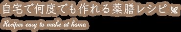 kinmokusei_web_top_fix3